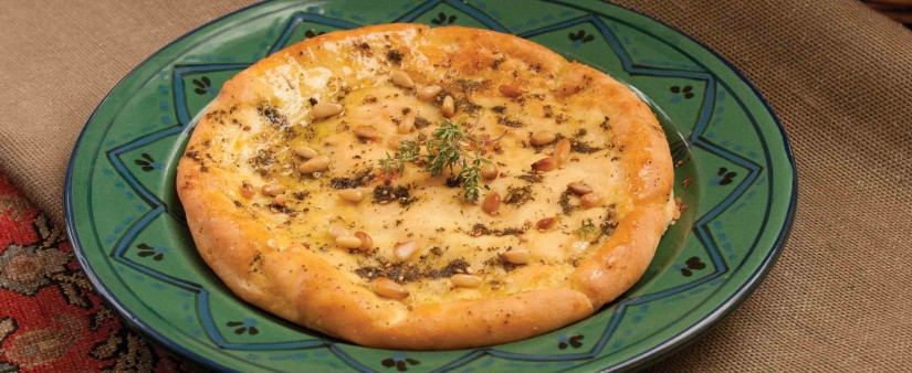Middle Eastern Pizza with Za'atar, Pine Nuts and Olive Oil